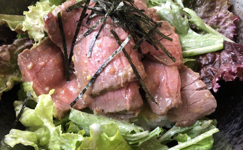 新企画!ローストビーフ丼が700円!